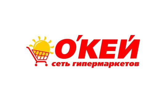 partners_o_key