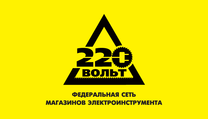 partners_220_volt
